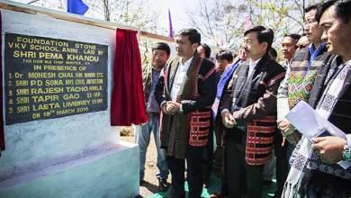 Photo of Arunachal: Khnadu lays foundation stone of VKV School and Govt Polytechnic College at Anini