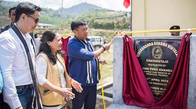 Arunachal: Khandu inaugurates 36th VKV at Chayang Tajo