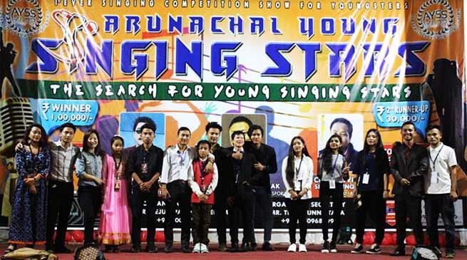 Arunachal : 2nd elimination round Arunachal Young Singing Stars