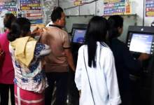Photo of Arunachal :  Cash Scarcity in ATM, Bank in Itanagar