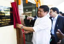 Photo of Arunachal : Pema Khandu inaugurates new office of APSERC