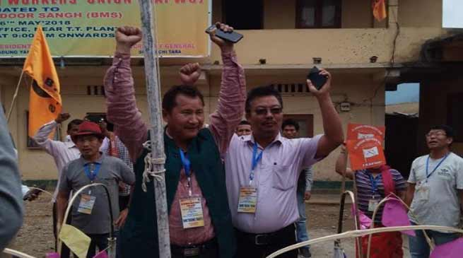 Arunachal:  AAPWU Celebrates 22nd foundation day