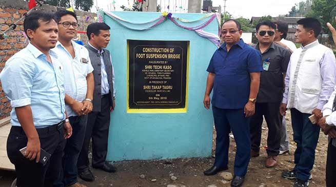 Arunachal: Techi Kaso inaugurates Foot Suspension Bridge over Senki River