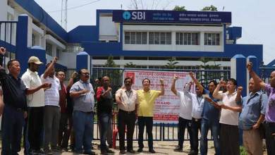 Photo of Two days nation wide Bank Strike begins today