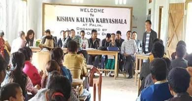 Arunachal: Kisan Kalyan Karyashala held in Kra Daadi
