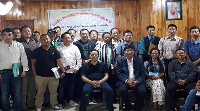 Arunachal: Kra Daadi District development, Coordination and monitoring committee meeting held