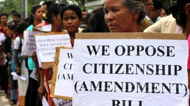 Arunachal:PPA demands special session on citizenship amendment bill