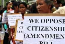 Photo of Arunachal:PPA demands special session on citizenship amendment bill