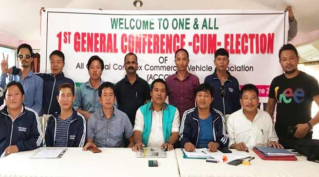 Arunachal:  ACCCVA organise traffic awareness cum 1st General Conference