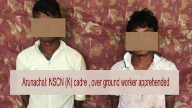 Photo of Arunachal: NSCN (K) cadre , over ground worker apprehended