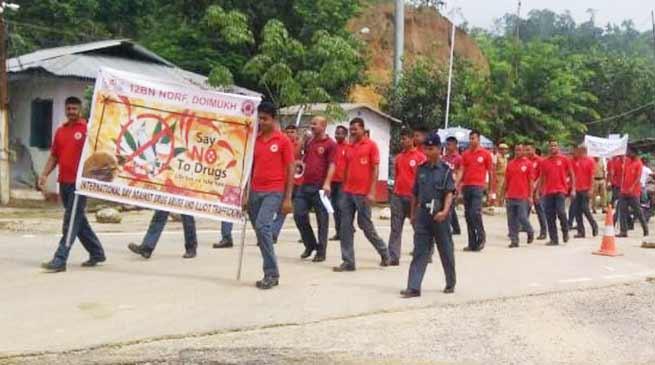 International day against drug abuse Illicit Trafficking observed in Itanagar