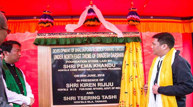 Arunachal CM lays foundation stone for development of Bhalukpong-Bomdila-Tawang tourism circuit