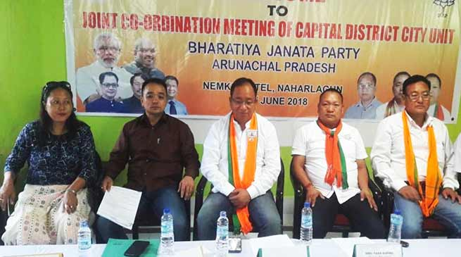 Itanagar: Joint Coordination meeting of City BJP held