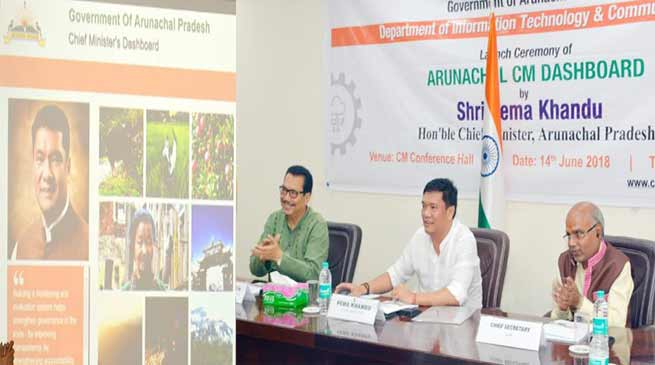 "Arunachal: Khandu launches ""Arunachal Pradesh CM Dashboard"""