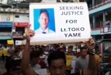 Photo of Itanagar: Toko Yame case, AEKDSU demands CBI enquiry