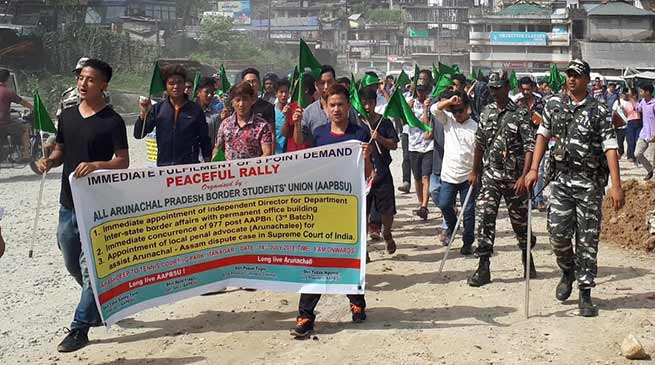 Arunachal:  AAPBSU protest march in support of their demand