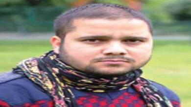 Photo of Itanagar: APUWJ, APC, AEMA condemned Summoning of Auqib Javeed by NIA