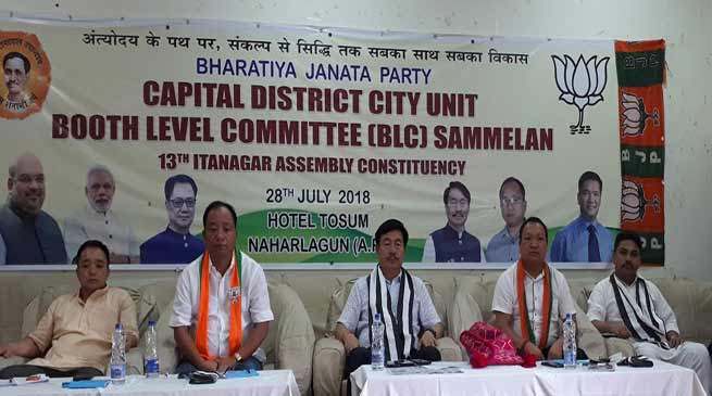 Arunachal: Gets ready for forthcoming elections in state- Tapir Gao