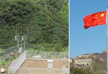 Photo of China builds unmanned weather station in Tibet adjacent to Arunachal