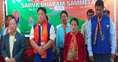 Arunachal: BJMM organises Sarva Dharam Sammellan at Roing