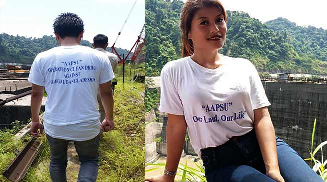 Arunachal : AAPSU launches Operation clean drive against ILP Violators, Illegal Bangladeshis