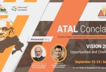 Photo of ATAL Conclave: Khandu's initiative to tap new ideas of Arunachalee youth