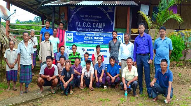 Arunachal: Digital Financial Literacy and Awareness Camp