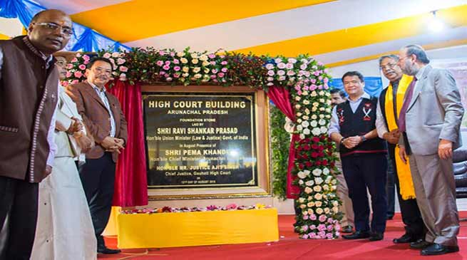 Arunachal: Pema Khandu lays foundation stone for HC building