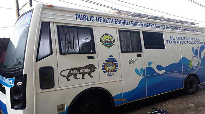 Arunachal: Mobile water testing laboratory would serve the purpose of water testing in state