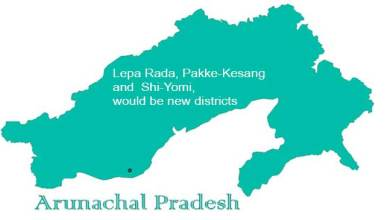 Photo of Arunachal: Cabinet approves District Re-organisation Bill, 2018