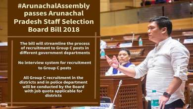 Photo of Assembly passes Arunachal Pradesh staff selection board bill-2018