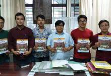 "Photo of Arunachal: RGU launches it's magazine ""The Peak"""