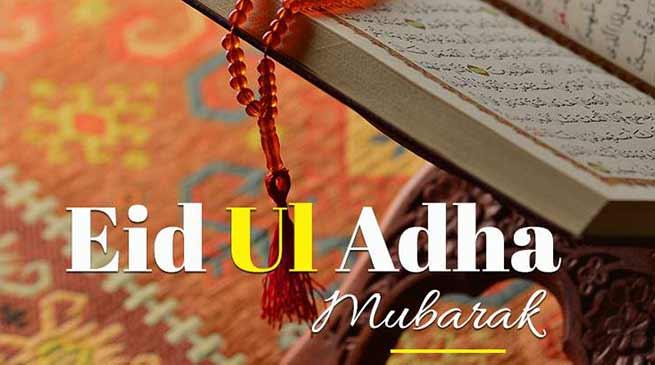 Arunachal:Governor, CM conveys Eid al-Adha greetings