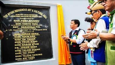 Photo of Itanagar: Khandu inaugurates Nyishi Indigenous Art and Cultural Hall