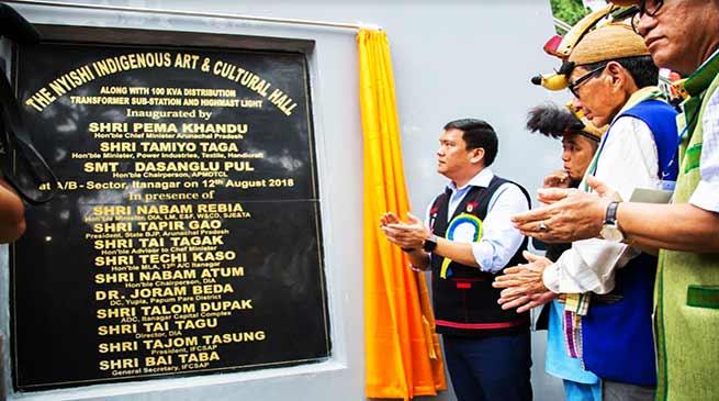 Itanagar: Khandu inaugurates Nyishi Indigenous Art and Cultural Hall