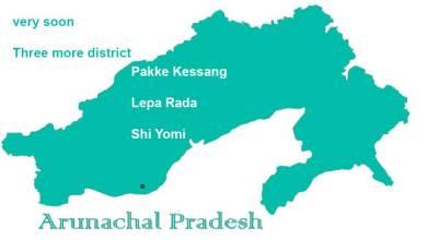 Photo of Arunachal: Pakke Kessang, Lepa Rada, and Shi Yomi will become three new districts very soon