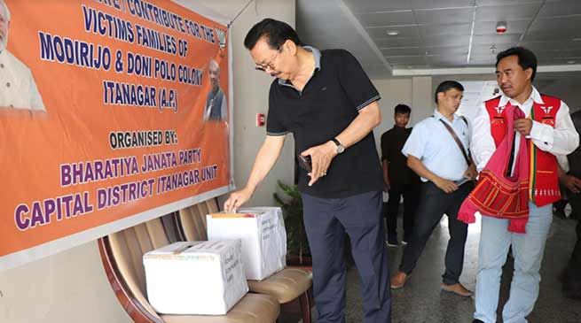 Itanagar landslide, flash flood: BJP City Unit organises donation drive for victims