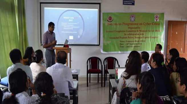 Itanagar: Capital Police launches cyber awareness program