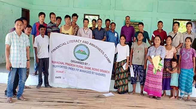 Arunachal:APRB organised Financial Literacy Camp at Balek village