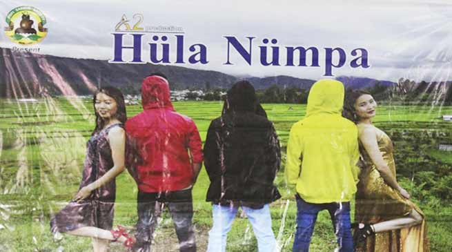 Arunachal: Apatani film 'Hula Numpa' released