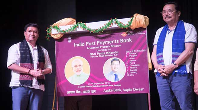 Arunachal: Khandu launches India Post Payments Bank