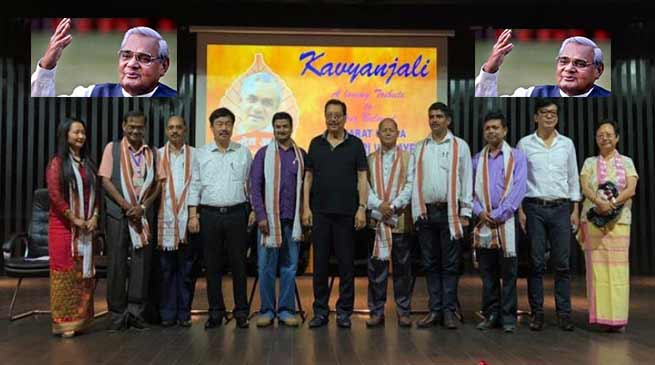 Arunachal : State BJP Pays Tribute to Atal Behari Vajpayee