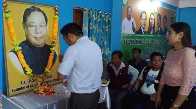 Itanagar: NPP Celebrates Sangma's 71st birth anniversary