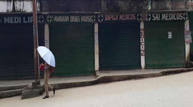 Arunachal: 1600 pharmacies were on shutdown today to protest against e-pharmacy
