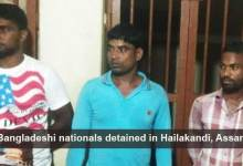 Photo of Assam: 3 Bangladeshi nationals detained in Hailakandi for violating Passport Act