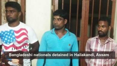 Assam: 3 Bangladeshi nationals detained in Hailakandi for violating Passport Act