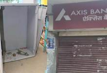 Photo of Arunachal: Miscreants try to loot SBI in Ganga, Vandalised Axis bank ATM