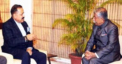Itanagar: MoS DoNER calls on the Governor