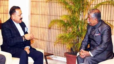 Photo of Itanagar: MoS DoNER calls on the Governor