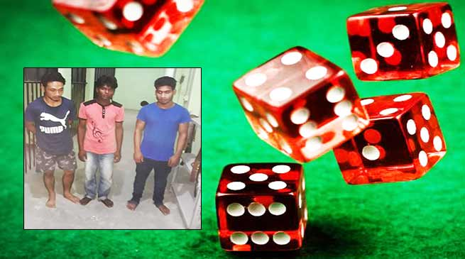 Arunachal:Itanagar Police arrested 3 gamblers, apprehended 3 minors